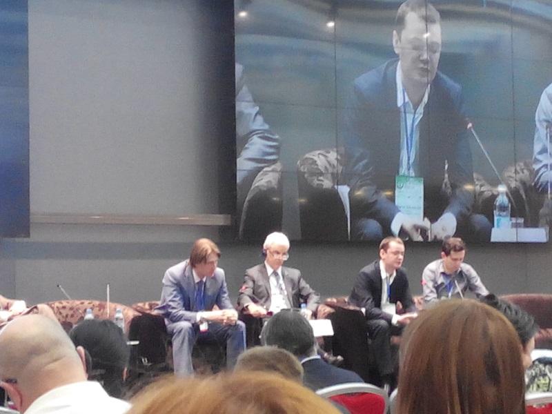 Agri Invest Forum 5