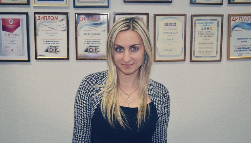 Бакуменко Алина