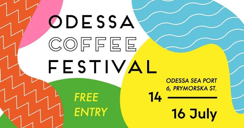 #OdessaCoffeeFestival2017